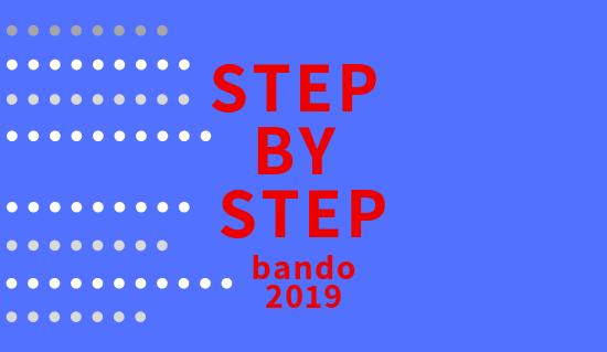 Step-By-Step-2019-bando